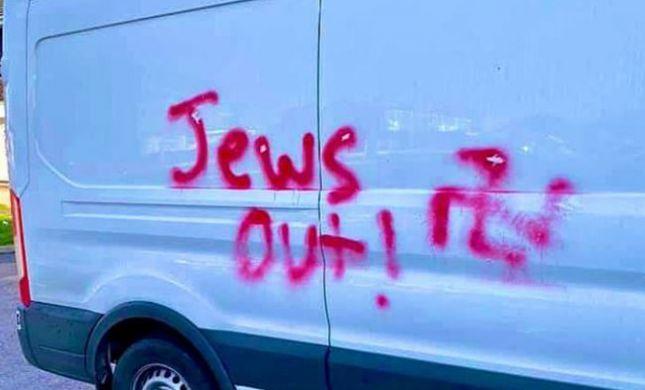 """""""ב-2021 צפויה עליה חדה במקרי האנטישמיות"""""""