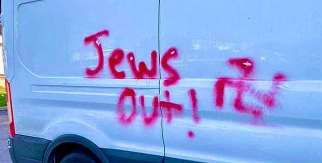 """דו""""ח אנטישמיות בארה""""ב: רוב היהודים מרגישים איום"""