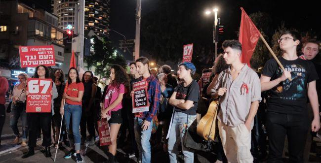 ממשלת מיעוט? הרשימה הערבית נגד המבצע בעזה