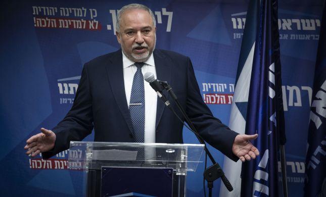ועדת הבחירות אישרה את הכנס נגד ישראל ביתנו