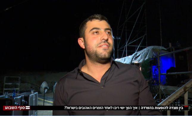 צפו: איך הפך ישי ריבו לזמר האהוב בישראל?