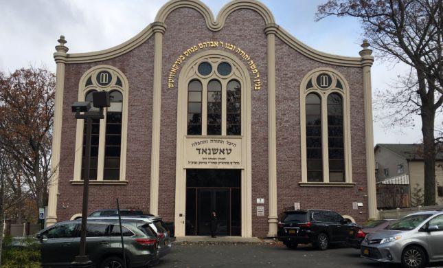בדרך לבית הכנסת: יהודי נדקר בניו יורק, מצבו קריטי