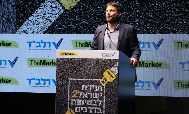"""סמוטריץ': """"הנהג הישראלי חייב לעבור שינוי תרבותי"""""""
