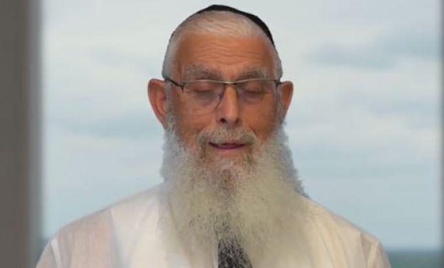 איך נראית מדינה יהודית אידיאלית? הרב יעקב אריאל בסרטון מפתיע