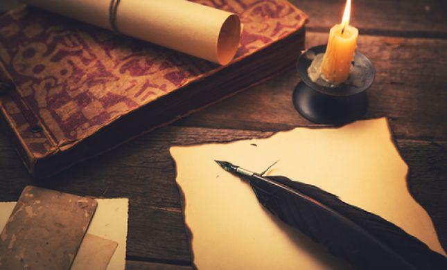 בלי ספרים ודפי מקורות: מה למדו בבית המדרש של שם?