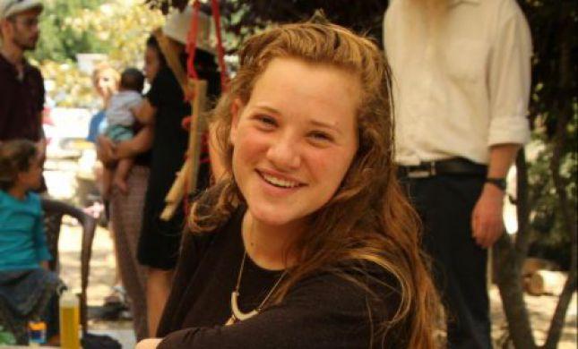 """רצח רנה שנרב: צה""""ל מיפה את ביתו של אחד המחבלים בחוליה"""