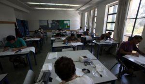 חדשות, חדשות צבא ובטחון, מבזקים הסלמה בדרום: איפה אין מחר לימודים?