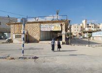 החזרת השוק היהודי בחברון | חתמו על העצומה
