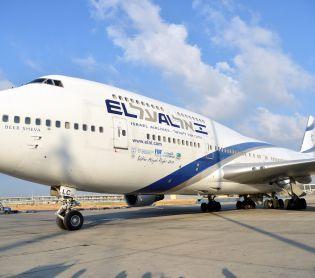 חדשות בעולם, מבזקים אחרי אירופה: בריטניה תכריז על ישראל כמדינה ירוקה