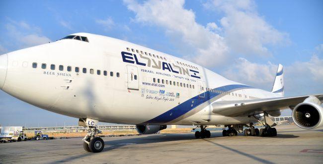 טיסה אחרונה: צפו בפרידה היצירתית למטוס הישראלי