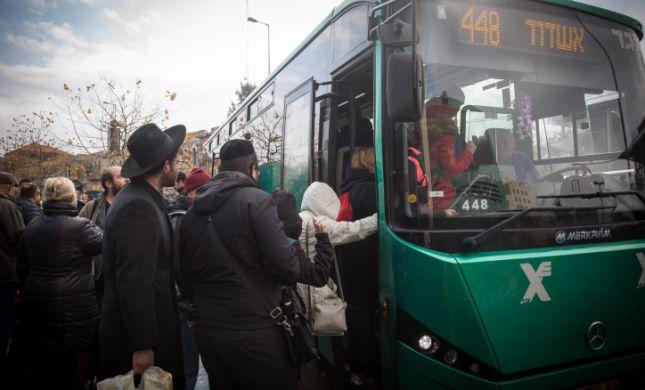בעקבות המצב מגבלה על כמות הנוסעים באוטובוסים