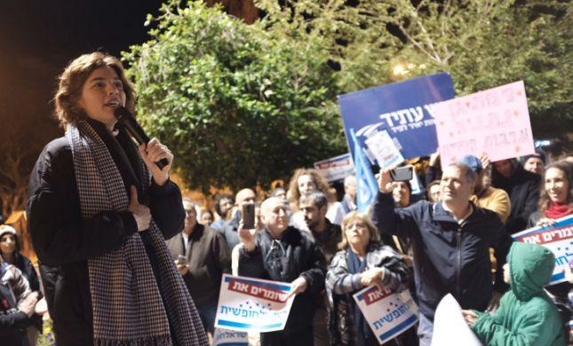 """תנו לי להרגיע אתכם, אין באמת """"החלנה"""" בישראל"""