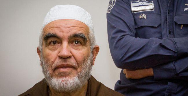 בית המשפט הרשיע את השייח' ראאד סאלח