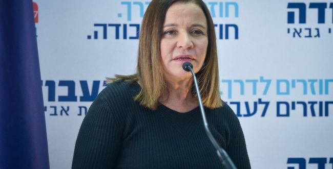 אחרי הכנסת: שלי יחימוביץ' בדרך חזרה לתקשורת