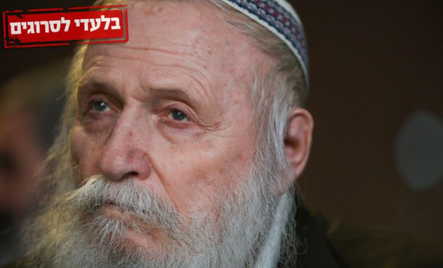 """הרב יגאל אריאל לרב דרוקמן: """"ביבי איננו דרייפוס"""""""