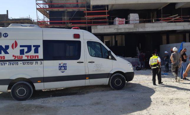 בית שמש: פועל בן 43 נפל מקומה חמישית ונהרג
