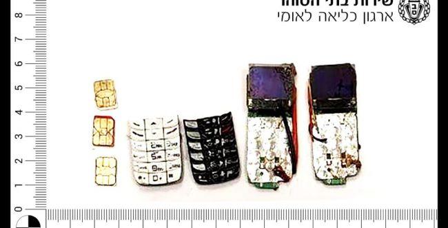 נתיב הזוי: אסיר הבריח טלפונים בתוך גופו