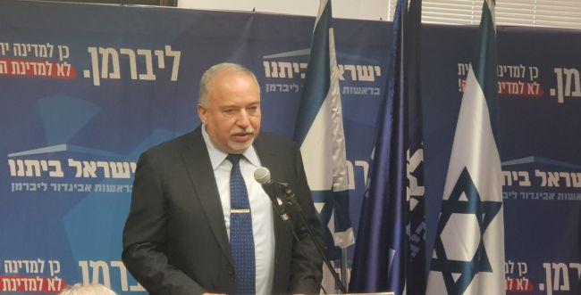 ליברמן מציב אולטימטום למגעים לממשלת אחדות