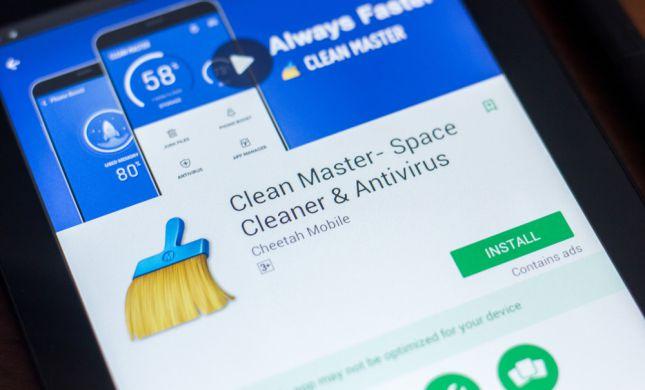 זהירות: אפליקציה שנועדה לעזור לטלפון- מכילה וירוס