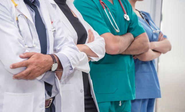 ה-OECD: חשש ממחסור חמור ברופאים בארץ