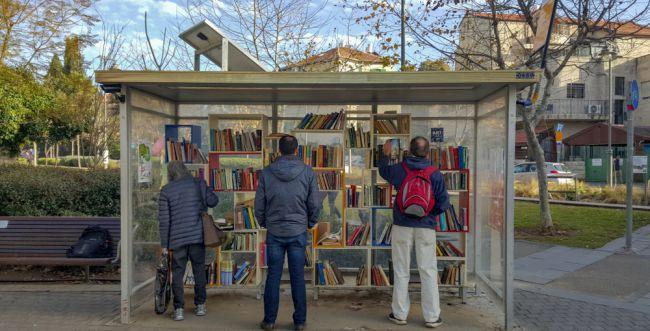 ספרים תורניים בדיגיטל: המהפכה מגיעה למגזר
