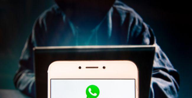 זהירות: הודעה בוואטסאפ יכולה להרוס את האפליקציה