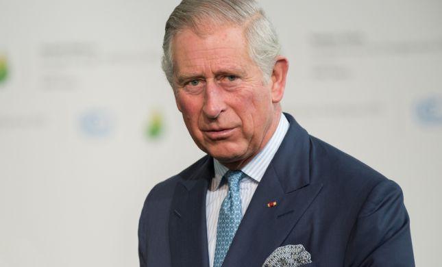 הנסיך צ'רלס יגיע לראשונה לארץ לביקור עבודה