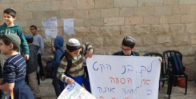 'אל תפלו אותנו' • תלמידים הפגינו מול משרד החינוך