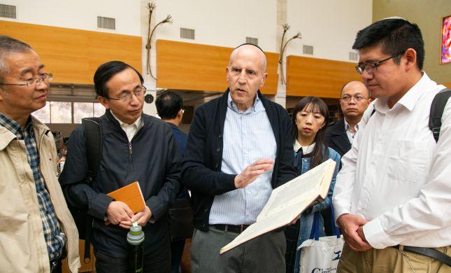 גמרא ואקדמיה: הסינים מגלים עניין בלימודי הקודש