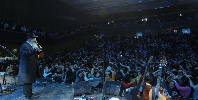 אלפי משתתפות בכנס השנתי לשירות הלאומי