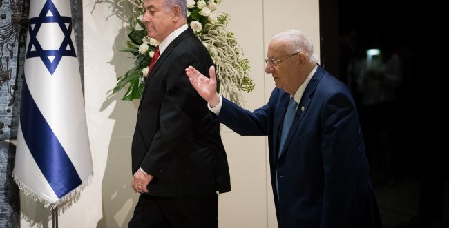 תם המנדט של נתניהו: ההחלטה כעת בידי הנשיא