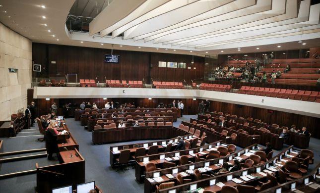 ועדת הכנסת ממליצה להקים 3 ועדות זמניות