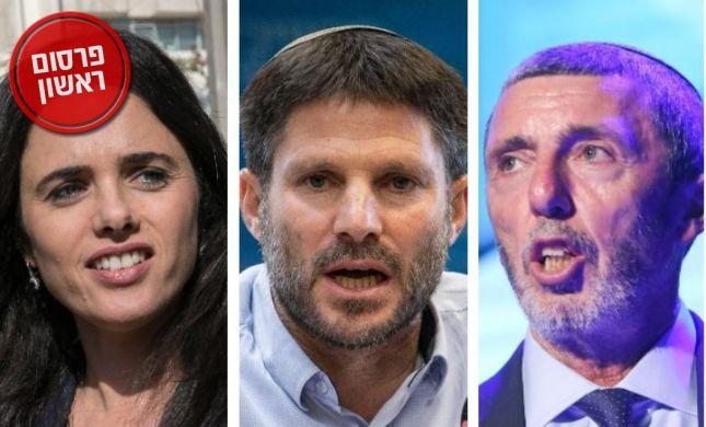 הצעה חדשה: בחירות במרכז על פני פריימריז פתוחים