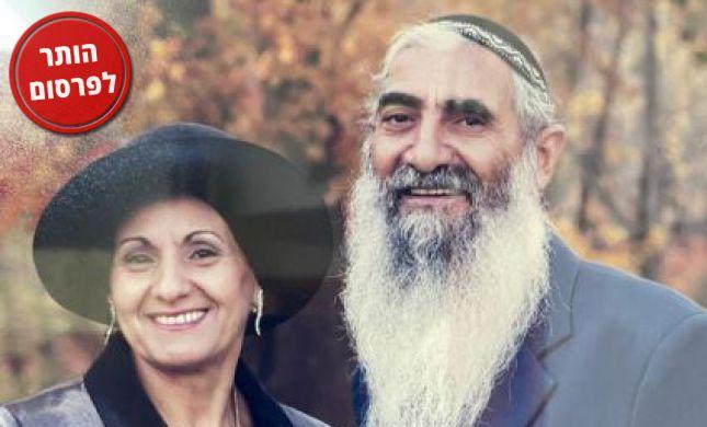 """הותר לפרסום: אחד ההרוגים בתאונה - יוסף קהלני מפ""""ת"""