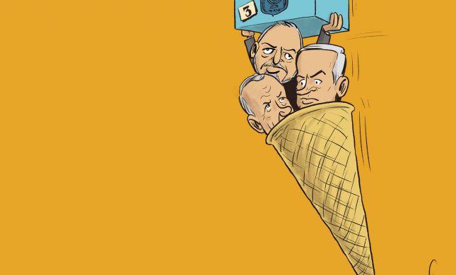 קריקטורה: הכנסת פוזרה. פעם שלישית בחירות