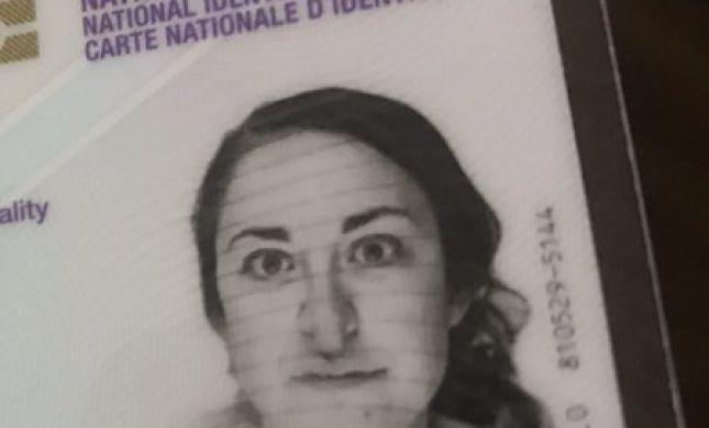 אנטישמיות בשוודיה: לצילום הדרכון הוסיפו אף ארוך