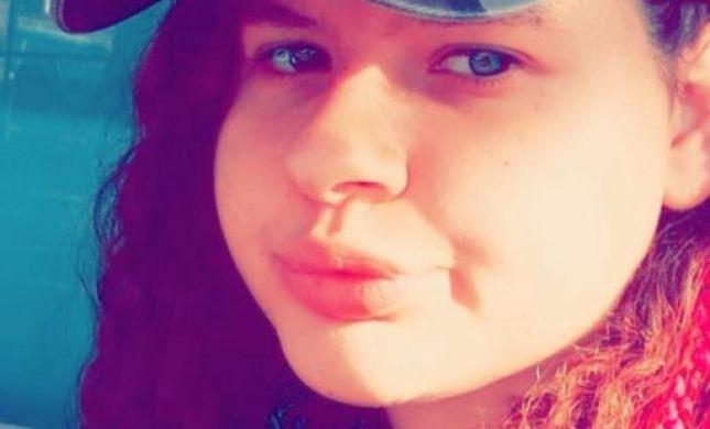 יצאה לפנימיה ונעלמה: בת 15 נעדרת כבר 3 ימים