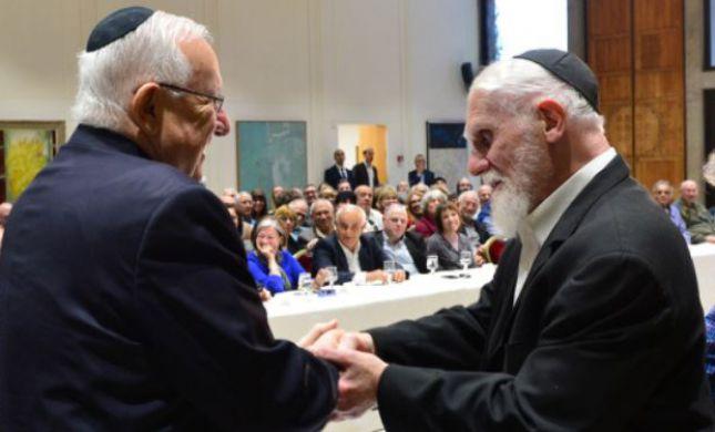 ברוך דיין האמת: הרב דוד פוקס הלך לעולמו