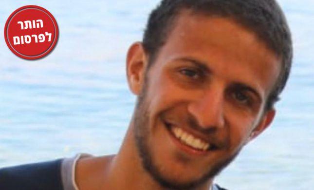 הלל דחבש הוא הצעיר שנפטר ממחלת השפעת