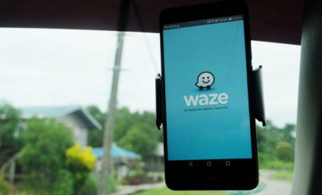 מה הדין בנהג מונית שלא הסכים להפעיל Waze