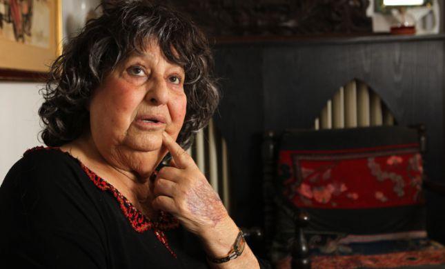 ברוך דיין האמת: גאולה כהן הלכה לעולמה בגיל 94