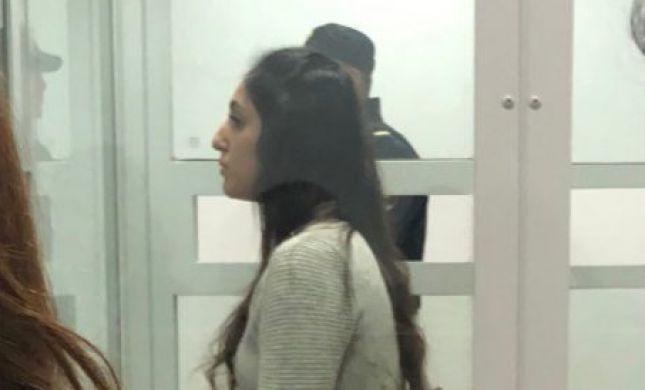 לאחר 10 חודשים: נעמה יששכר שוחררה מהכלא