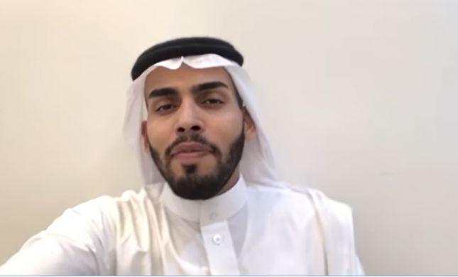 צפו: הבלוגר הסעודי מתגייס לשבת ארגון של 'עזרא'
