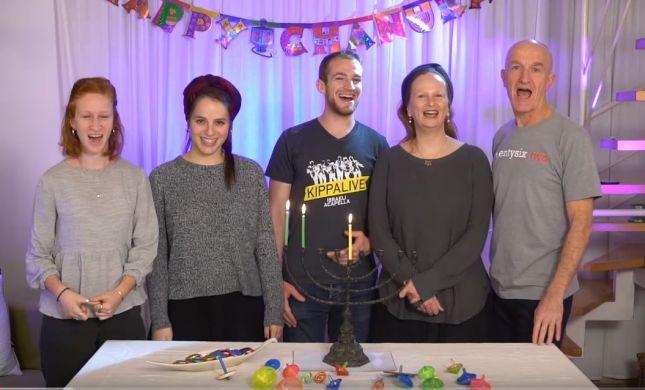 מדליק: כיפה לייב בקליפ חנוכה עם המשפחות שלהם