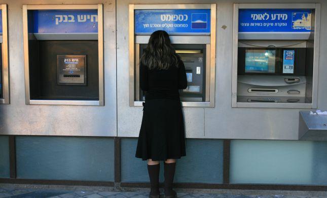 ישראל גנץ מאיים: נחרים בתגובה את בנק לאומי