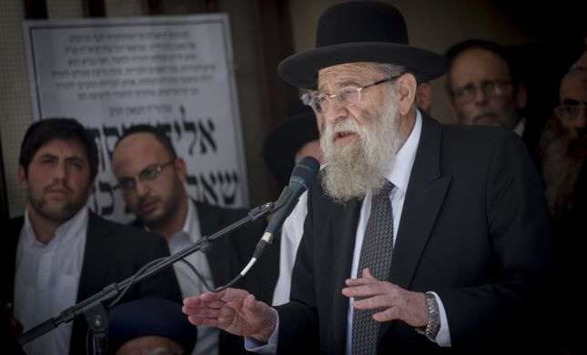 הרב שטרן: צריך רבנים סרוגים לא רק בירושלים