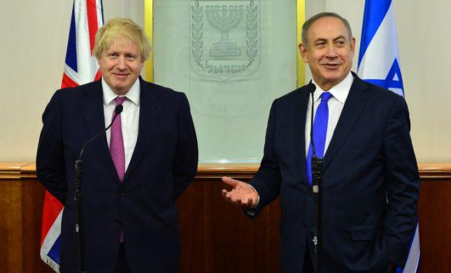 נגד ה-BDS: בריטניה תעביר חוק שיאסור חרם על ישראל