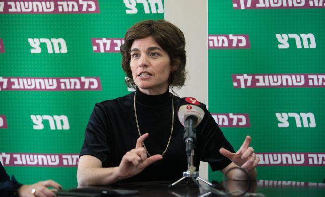 """""""נתניהו הולך למפלגה הכי קיצונית שקמה בישראל"""""""