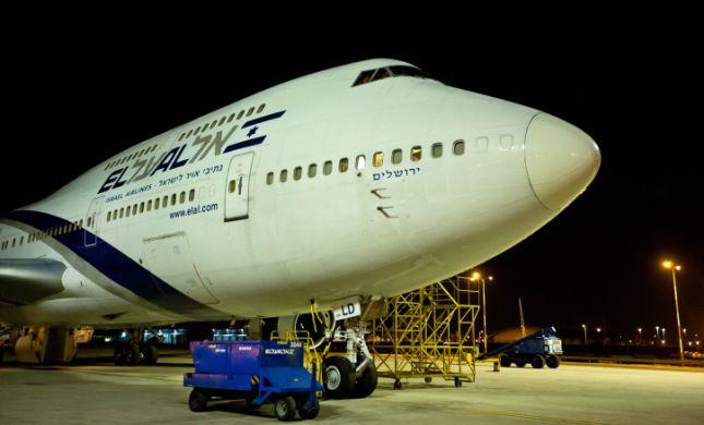 לראשונה: טיסות ישירות לאוסטרליה מישראל