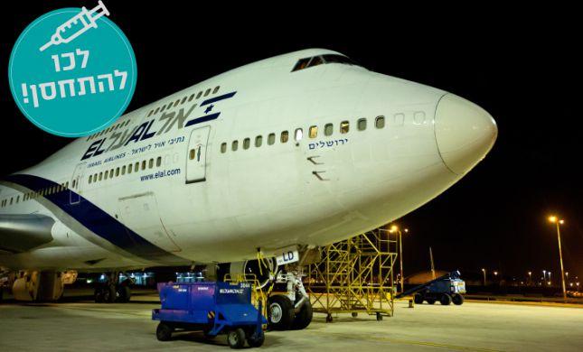 """בהלה בנתב""""ג: תיירים מסין לא הורשו להיכנס לישראל"""